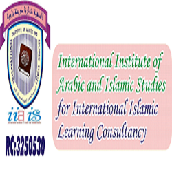 International Institute Of Arabic And Islamic Studie